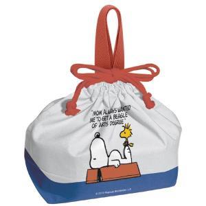 お弁当袋 ランチ巾着 スヌーピー ハウス 子供用 キャラクター ( 給食袋 ランチボックス巾着 子供用お弁当袋 )