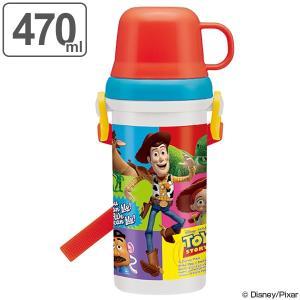 水筒 トイ・ストーリー 子供 キャラクター 直飲みコップ付きプラ水筒 480ml ( 食洗機対応 幼稚園 保育園 2ウェイ 2WAY )|colorfulbox