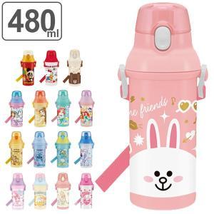 子供用水筒 480ml キャラクター 女の子向け ソフィア アナ雪 すみっコぐらし ドナルド スティッチ ( プラスチック 水筒 こども )|colorfulbox