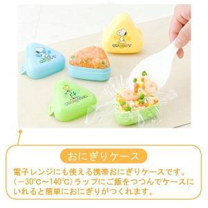 おにぎりケース スヌーピー 3個組 おにぎり押し型 キャラクター 日本製 ( 弁当箱 おむすびケース お弁当箱 )|新着K|05|colorfulbox|02