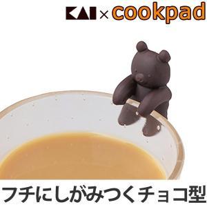 チョコレート型 シリコン製 抜き型 ふち 抱っこ クマ ( しがみつく 抱える チョコ型 抜き型 お菓子作り )の画像