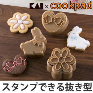クッキー型 うさぎ