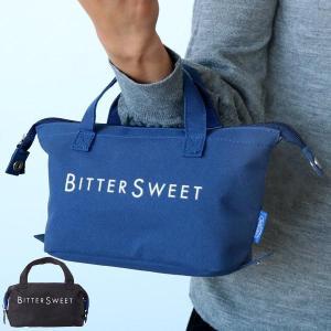 バッグの中にもすっきり入るコンパクトな保冷バッグです。三層構造でしっかり保冷してくれるバッグです。持...