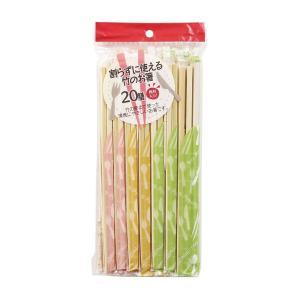 割り箸 割らずに使える竹の箸 20膳 楊枝入り ( 割りばし 個包装 割れてる )|colorfulbox
