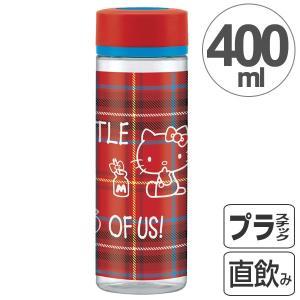 水筒 ハローキティ レッドタータン シンプルデザインブローボトル 400ml ( プラスチック製 ウォーターボトル マグボトル )|colorfulbox