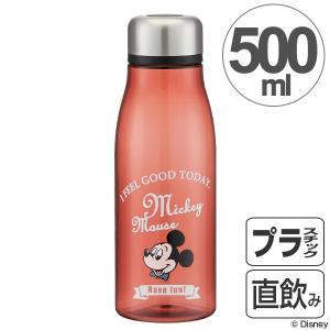 水筒 スタイリッシュブローボトル ミッキーマウス タイムレスメモリー 500ml 茶漉し付き ( プラスチック製 ウォーターボトル マグボトル )|colorfulbox