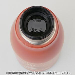 水筒 スタイリッシュステンレスボトル ドナルドダック タイムレスメモリー 400ml ( 直飲み ステンレス製 ステンレスボトル 保温 保冷 )|colorfulbox|02