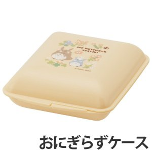 おにぎりケース おにぎらずランチボックス となりのトトロ フラワー キャラクター ( おにぎらず お弁当箱 ランチボックス )|colorfulbox