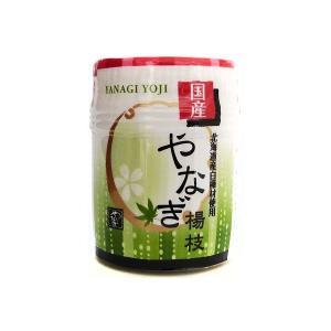 爪楊枝 国産やなぎ楊枝 約380本 ( 日本製 国産 楊枝 )|colorfulbox