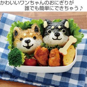 おにぎり押し型 おむすびワン おにぎり抜き型 キャラ弁 ( おにぎり抜き型 ご飯押し型 お弁当グッズ )|新着K|05|colorfulbox|02