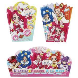バランセット キラキラ☆プリキュアアラモード! キャラクター キャラ弁 ( バラン キャラ弁 お弁当グッズ )|colorfulbox