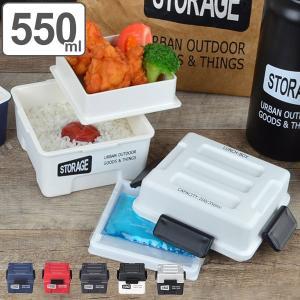 お弁当箱 2段 保冷剤付き 日本製 STORAGE スクエアコンテナランチ 550ml