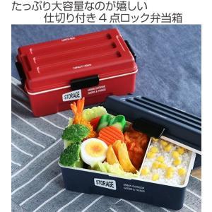 【ポイント最大26倍】お弁当箱 1段 日本製 STORAGE コンテナランチ 900ml ドーム型 ( レンジ対応 食洗機対応 ランチボックス 弁当箱 丼 )|colorfulbox|02