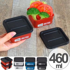 お弁当箱 シール容器 日本製 STORAGE コンテナBOX S 2個入 バンド付き ( 食洗機対応 弁当箱 保存容器 おすすめ )|colorfulbox