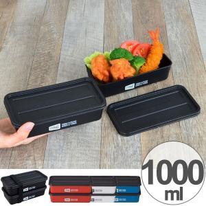お弁当箱 シール容器 日本製 STORAGE コンテナBOX L 2個入 バンド付き ( 食洗機対応 弁当箱 保存容器 )|colorfulbox