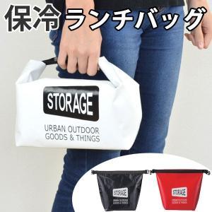 ランチバッグ 保冷 TLバッグ STORAGE ( 保冷バッグ お弁当グッズ お弁当袋 )|新着A|03|colorfulbox