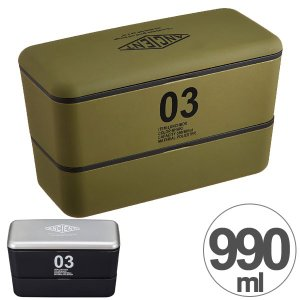 お弁当箱 日本製 2段 ANCIENT メンズネストランチ 990ml 保冷剤付 ( 食洗機対応 電子レンジ対応 弁当箱 )|colorfulbox