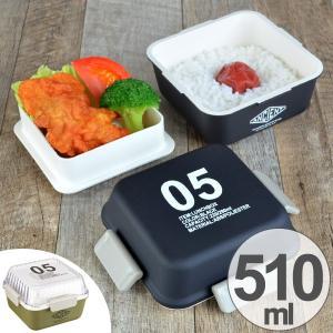 お弁当箱 4点ロック 日本製 ドーム型 2段 ANCIENT スクエアMCランチ 510ml 保冷剤付 ( 食洗機対応 電子レンジ対応 弁当箱 )|colorfulbox