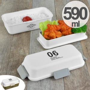 お弁当箱 4点ロック 日本製 ドーム型 2段 ANCIENT 長角MCランチ 590ml 保冷剤付 ( 食洗機対応 電子レンジ対応 弁当箱 )|colorfulbox