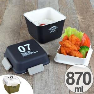 お弁当箱 4点ロック 日本製 ドーム型 2段 ANCIENT トールMCランチ 870ml 保冷剤付 ( 食洗機対応 電子レンジ対応 弁当箱 )|colorfulbox