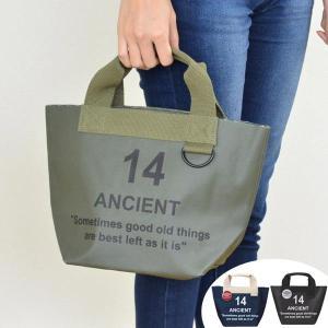 ランチバッグ ANCIENT コーティングトートバッグ S 14 ( トートバッグ お弁当袋 レジャーバッグ )|colorfulbox