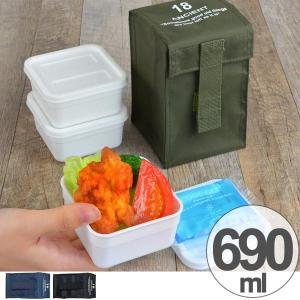 3段お弁当箱 ANCIENT コンテナセット スクエア 18 3個入 690ml ケース付き 保冷剤付き ( コンパクト 弁当箱 ランチボックス )|colorfulbox