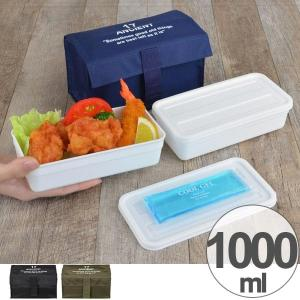 2段お弁当箱 ANCIENT コンテナセット レクタングル 17 2個入 1000ml ケース付き ( コンパクト 弁当箱 ランチボックス )|colorfulbox