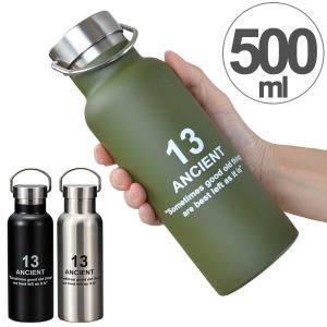 水筒 ANCIENT ステンレスボトル 13 500ml 直飲み水筒 ( 水筒 ANCIENT ステンレスボトル 13 500ml 直飲み水筒 )|colorfulbox