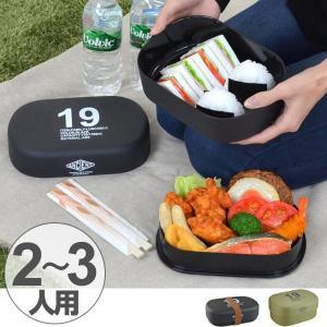 お弁当箱 日本製 ANCIENT ファミリーランチ 19 2段 ファミリーランチボックス 2050ml ( 行楽弁当 ピクニックランチボックス ランチボックス )|colorfulbox