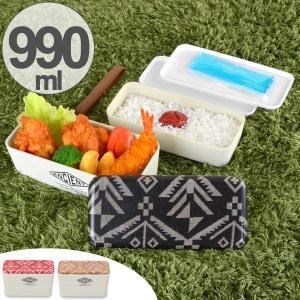 お弁当箱 2段 ANCIENT メンズネストランチ 990ml フォレスト 保冷剤付 ( 食洗機対応 電子レンジ対応 )|colorfulbox