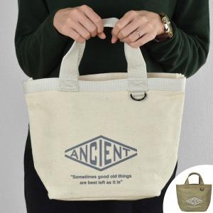 ランチバッグ ランチトートバッグS ANCIENT フォレスト キャンバス地 ( お弁当バッグ トートバッグ )|新着A|04|colorfulbox