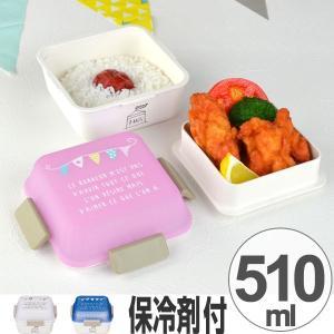 【ポイント最大17倍】お弁当箱 4点ロック 日本製 ドーム型 2段 PARIS ガーランド スクエアMCランチ 510ml ( 食洗機対応 電子レンジ対応 弁当箱 )|colorfulbox