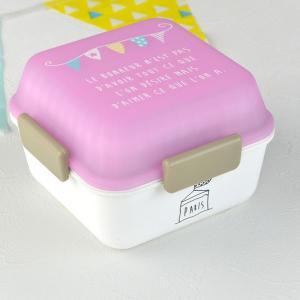 【ポイント最大17倍】お弁当箱 4点ロック 日本製 ドーム型 2段 PARIS ガーランド スクエアMCランチ 510ml ( 食洗機対応 電子レンジ対応 弁当箱 )|colorfulbox|04