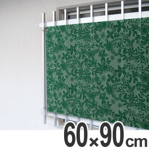 日除け名人 グリーンカーテン調 60×90cm