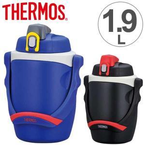 水筒 サーモス(thermos) 直飲み スポーツジャグ 1.9L ハンドル付 FPG-1903 ( 保冷 大容量 軽量 )|colorfulbox