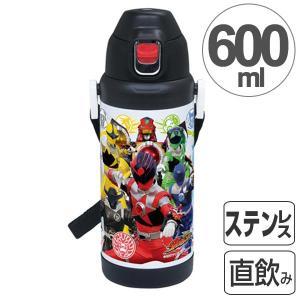 子供用水筒 宇宙戦隊キュウレンジャー 直飲みステンレスボトル...