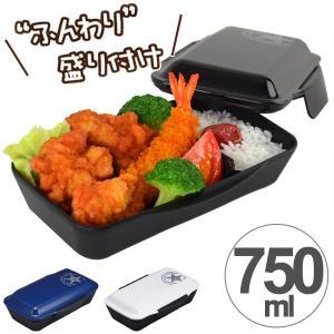 お弁当箱 深型1段 メンズドームランチボックス ファーストスター 750ml ( 弁当箱 スリム 食洗機対応 )|新着A|03|colorfulbox