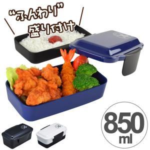 お弁当箱 2段 メンズドーム2段ランチボックス ファーストスター 男性用 850ml ( 弁当箱 スリム 食洗機対応 )|colorfulbox