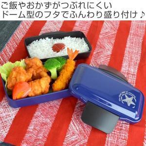 お弁当箱 2段 メンズドーム2段ランチボックス ファーストスター 男性用 850ml ( 弁当箱 スリム 食洗機対応 ) colorfulbox 02