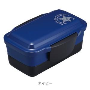 お弁当箱 2段 メンズドーム2段ランチボックス ファーストスター 男性用 850ml ( 弁当箱 スリム 食洗機対応 ) colorfulbox 04