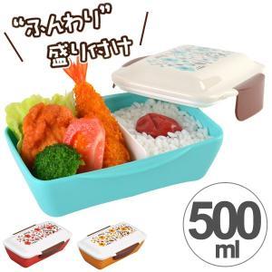 お弁当箱 深型1段 ドームランチボックス エルアンドエフ 女性用 500ml ( 弁当箱 スリム 食洗機対応 )|colorfulbox