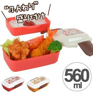 お弁当箱 2段 ドームランチボックス エルアンドエフ 女性用 560ml ( 弁当箱 スリム 食洗機対応 )|colorfulbox