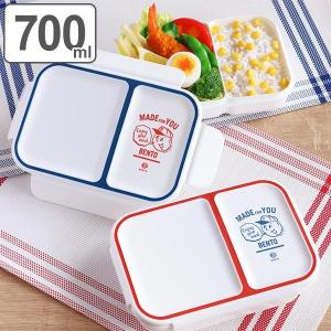 弁当箱 1段 汁漏れしにくい弁当箱 ライスボーイ 700ml ( お弁当箱 4点ロック レンジ対応 食洗機対応 ランチボックス )|colorfulbox