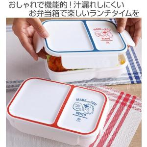 弁当箱 1段 汁漏れしにくい弁当箱 ライスボーイ 700ml ( お弁当箱 4点ロック レンジ対応 食洗機対応 ランチボックス )|colorfulbox|02