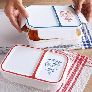 弁当箱 1段 汁漏れしにくい弁当箱 ライスボーイ 700ml ( お弁当箱 4点ロック レンジ対応 食洗機対応 ランチボックス )|colorfulbox|12