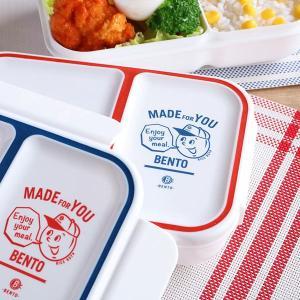 弁当箱 1段 汁漏れしにくい弁当箱 ライスボーイ 700ml ( お弁当箱 4点ロック レンジ対応 食洗機対応 ランチボックス )|colorfulbox|13