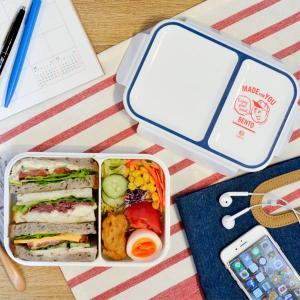 弁当箱 1段 汁漏れしにくい弁当箱 ライスボーイ 700ml ( お弁当箱 4点ロック レンジ対応 食洗機対応 ランチボックス )|colorfulbox|14