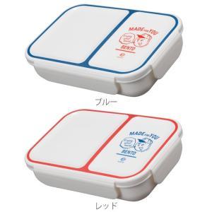 弁当箱 1段 汁漏れしにくい弁当箱 ライスボーイ 700ml ( お弁当箱 4点ロック レンジ対応 食洗機対応 ランチボックス )|colorfulbox|03
