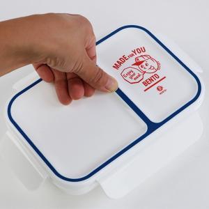 弁当箱 1段 汁漏れしにくい弁当箱 ライスボーイ 700ml ( お弁当箱 4点ロック レンジ対応 食洗機対応 ランチボックス )|colorfulbox|07