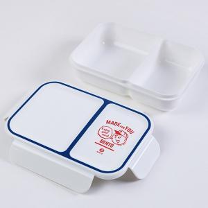 弁当箱 1段 汁漏れしにくい弁当箱 ライスボーイ 700ml ( お弁当箱 4点ロック レンジ対応 食洗機対応 ランチボックス )|colorfulbox|10